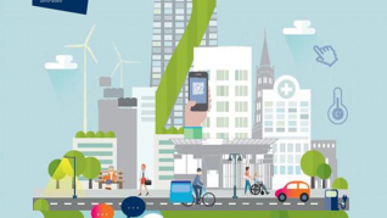 Smart city appel à projet