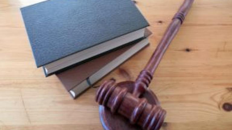 perm juridiques