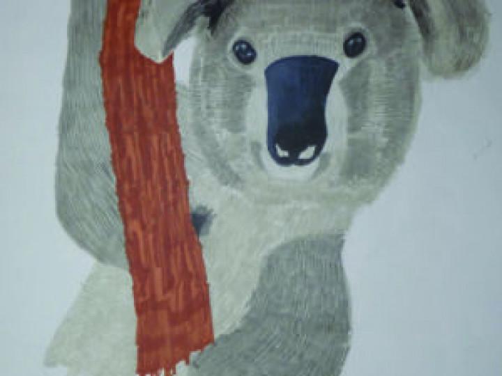 Aubry Arnaud Koala